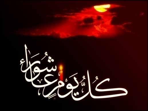 السلام علیکم یا سیدالشهداء