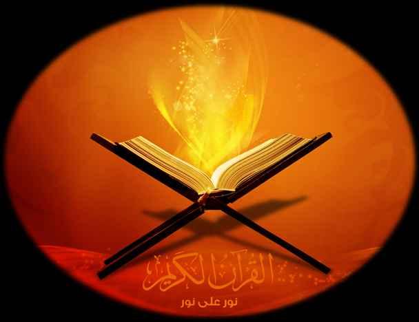 :: قرآن؛ حاوی علم راستین ::